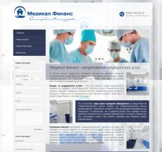 Медикал Финанс - кредитование медицинских услуг